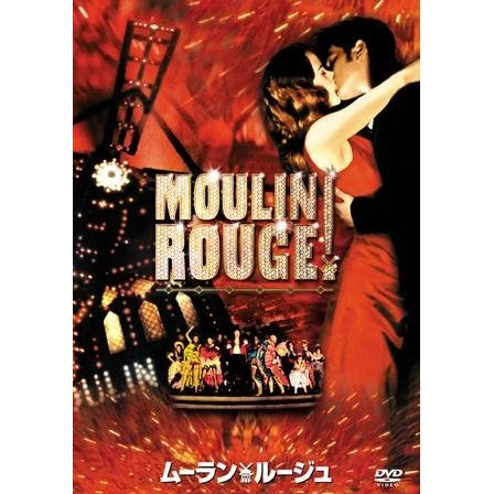 Moulin Rouge [low priced Limited Release]