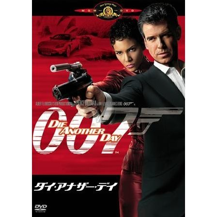 Die Another Day [low priced Limited Release]