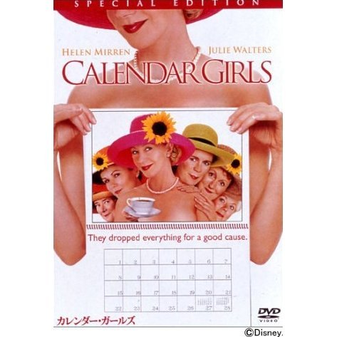 Calender Girls Special Edition [Limited Pressing]