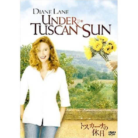 Under The Tuscan Sun [Limited Pressing]