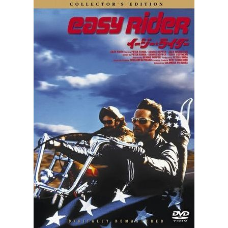 Easy Rider Collector's Edition