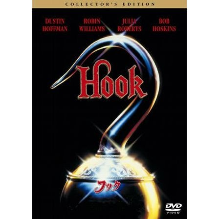 Hook Collector's Edition