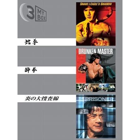Jackie Chan Pack [Limited Edition]