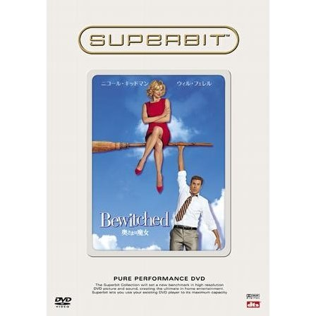 Bewitched (Superbit DTS)