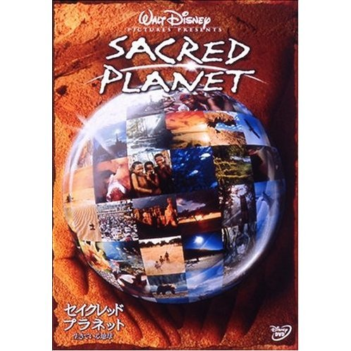 sacred planet Directed by jon long with robert redford, arapata mckay, tsaan ciqae, mae tui this imax film shows exotic places that still exist and gives new insights into the.