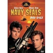 Navy Seals [Limited Pressing]