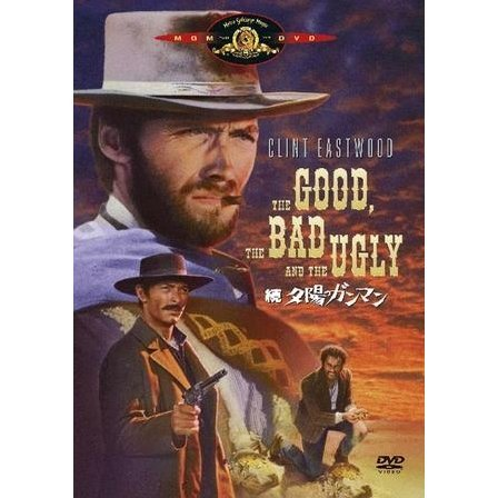 The Good, The Bad And The Ugly [Limited Pressing]
