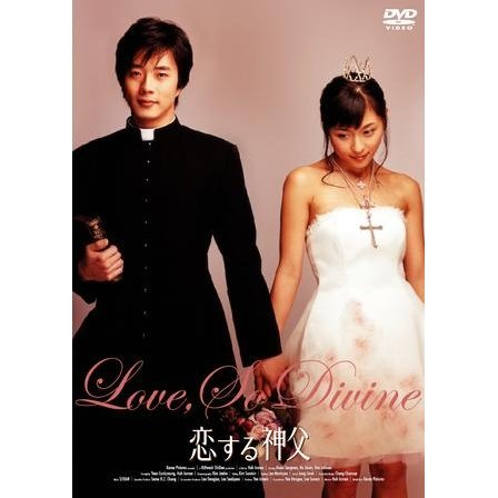 Love So Divine Standard Edition