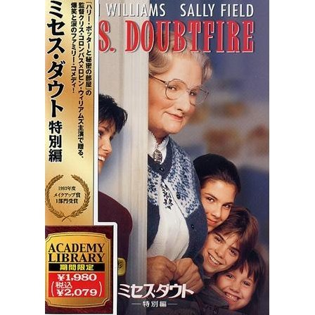 Mrs. Doubtfire [Limited Edition]
