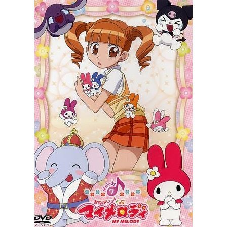 Onegai My Melody Vol.7