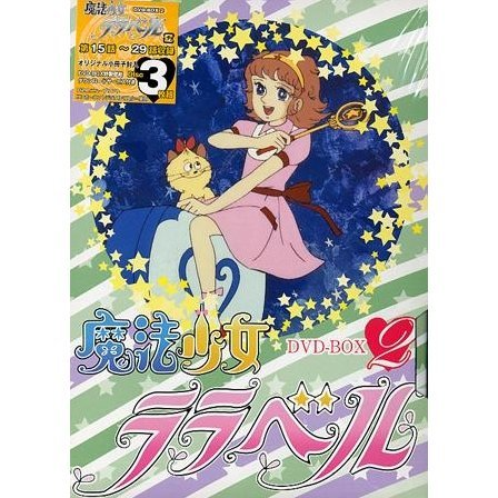 Magical Girl Rarabel DVD Box 2