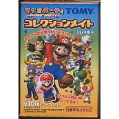 Mario Party Collection Candy Toy