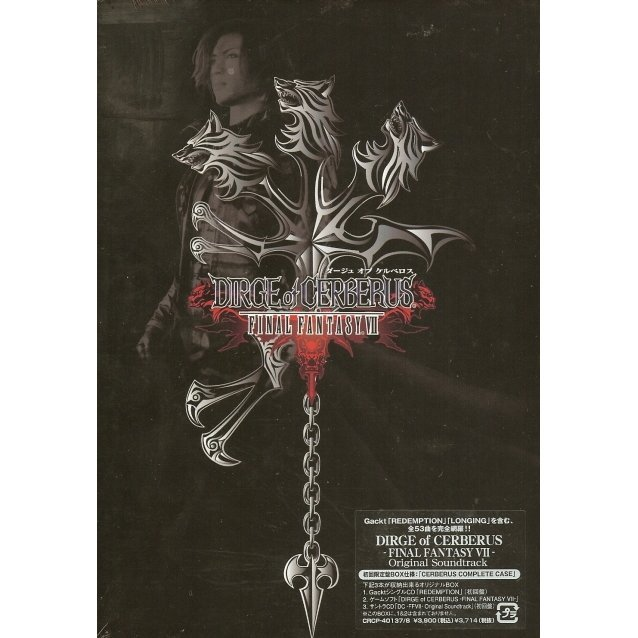 Dirge of Cerberus: Final Fantasy VII Original Soundtrack [Limited Edition]
