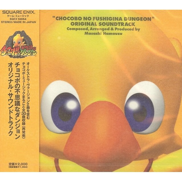 Chocobo no Fushigi Dungeon - Original Soundtrack