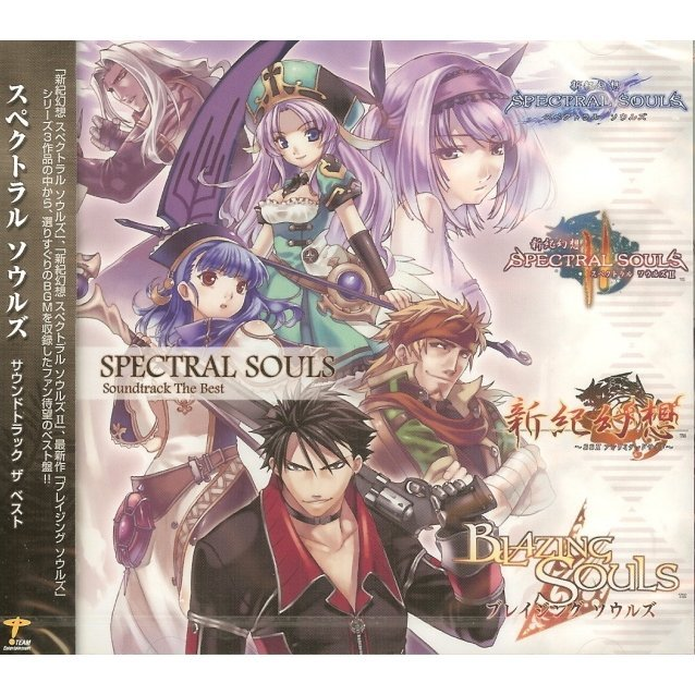 Spectral Souls Soundtrack Best
