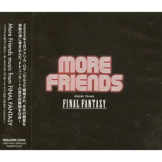 More Friends Music from Final Fantasy - Final Fantasy Orchestra Concert in Los Angeles 2005