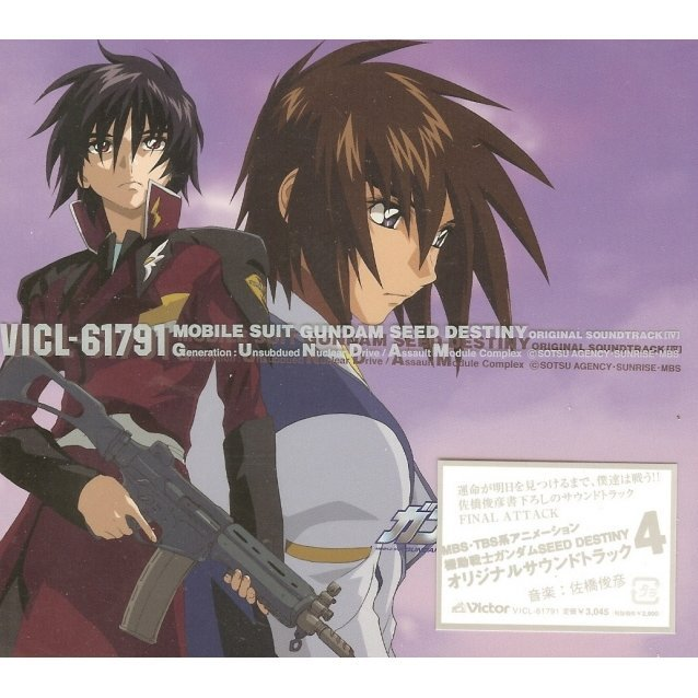 Mobile Suit Gundam Seed Destiny Original Soundtrack IV