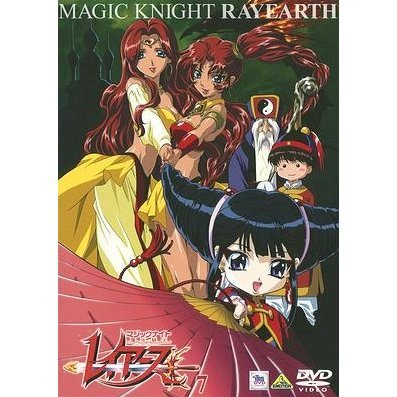 Magic Knight Rayearth 7