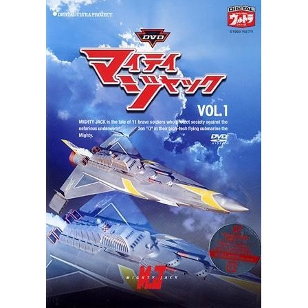 DVD Mighty Jack Vol.1
