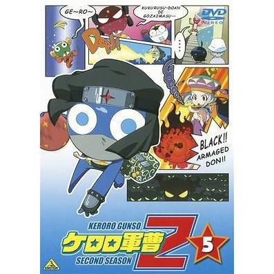 Keroro Gunso 2nd Season Vol.5