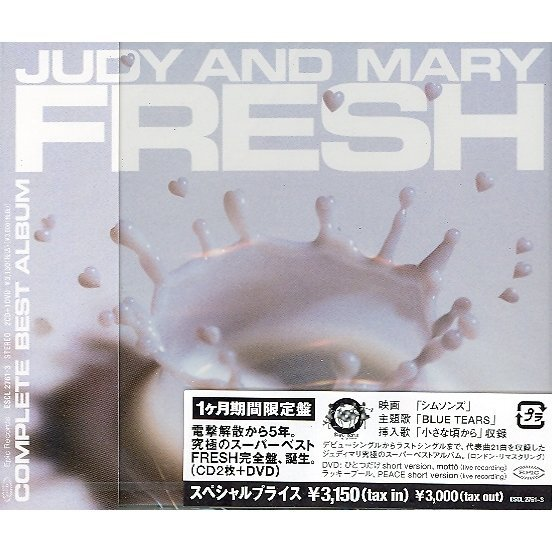 Fresh [CD+DVD Limited Edition]