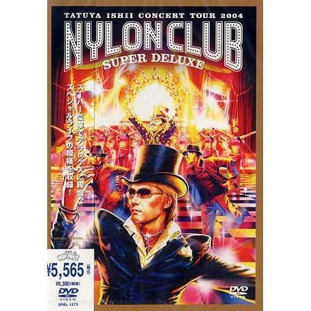 Nylon Club Super Deluxe