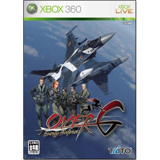 Over G: Energy Airforce