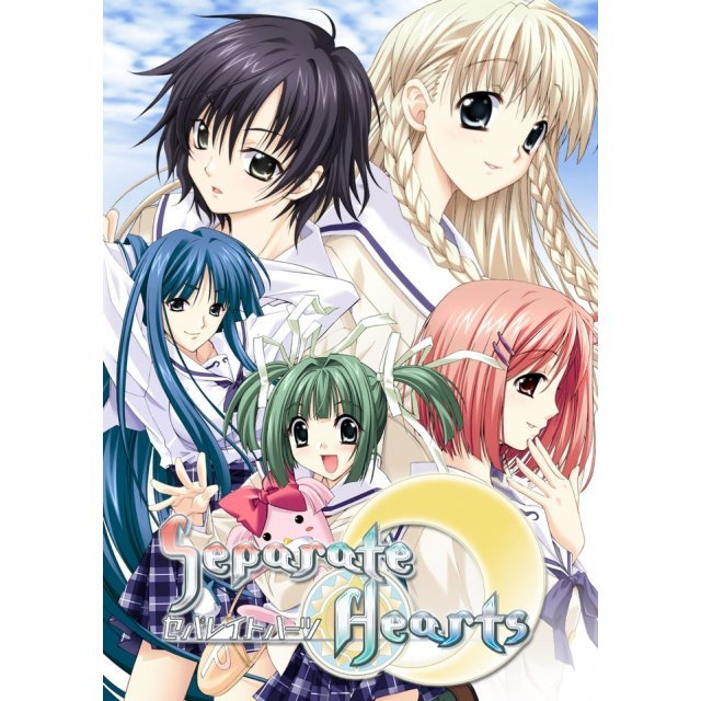 Separate Hearts [Limited Edition]