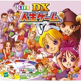 DX Jinsei Game V (PSOne Books)