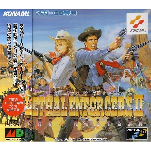 Lethal Enforcers II: The Western