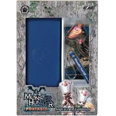 Monster Hunter Portable Special Goods