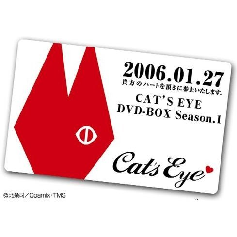 Cat's Eye DVD Box Season 1
