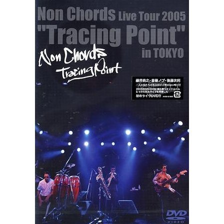 Non Chords Live Tour 2005: Tracing Point in Tokyo