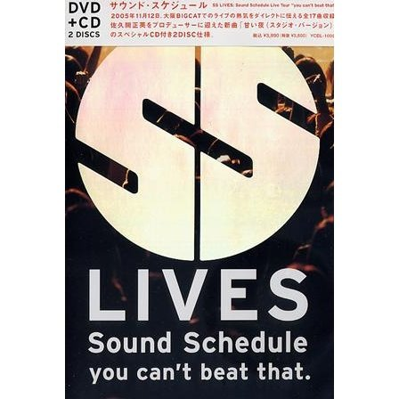 SS Lives - Sound Schedule Live Tour: You Can't Beat That