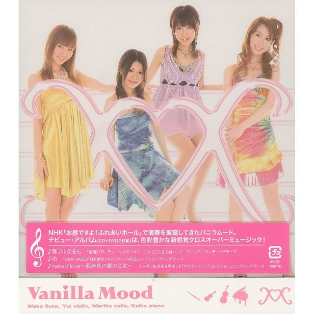 Vanilla Mood [CD+DVD]