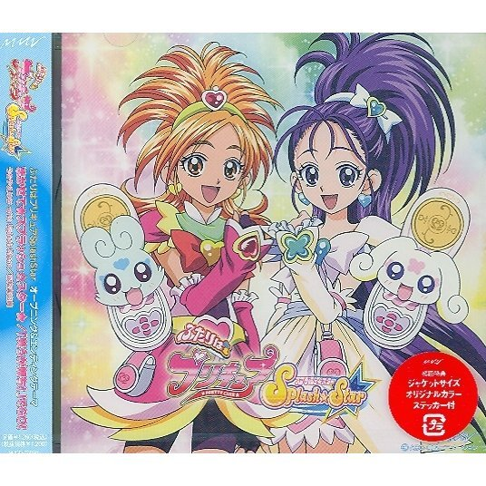 Futari wa Pre Cure Splash Star - Theme song