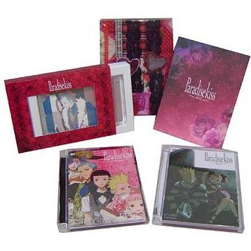 Paradise Kiss Act. 2 Special Edition [Limited Edition]