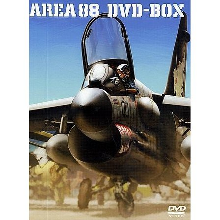 Area 88 DVD Box [Limited Edition]