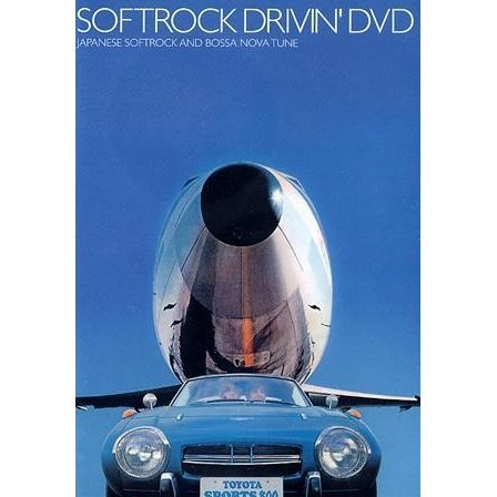 Soft Rock Drivin' DVD