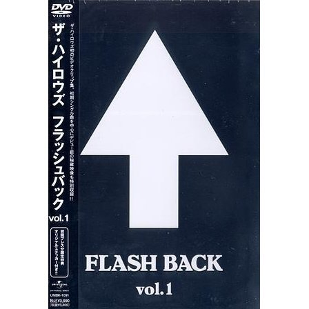 Flash Back Vol.1