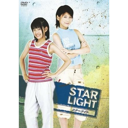Star Light DVD Box