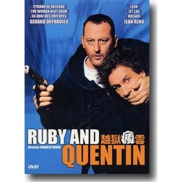 Ruby And Quentin