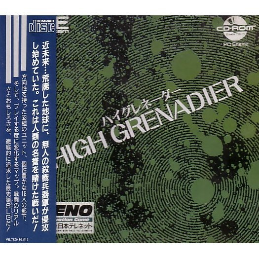 High Grenadier