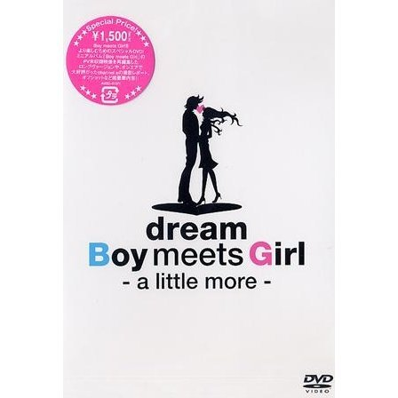 Boy Meets Girl -a Little More-
