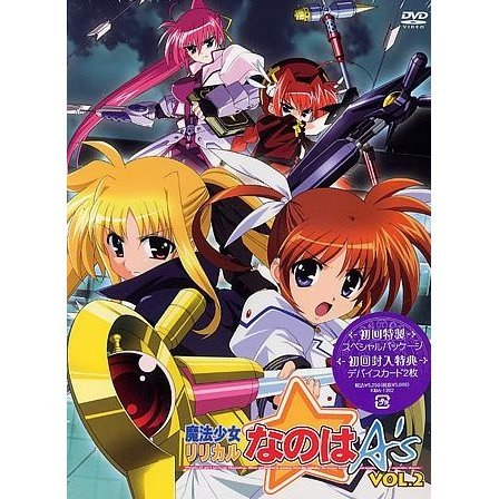 Maho Shojo Lyrical Nanoha A's Vol.2