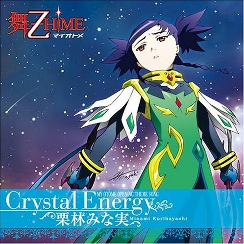 Crystal Energy (My Otome Intro Theme)