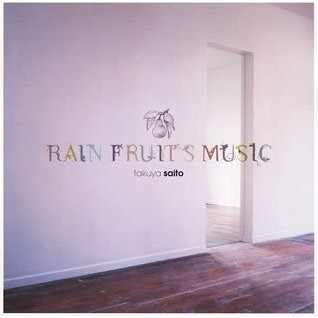 Rain Fruits Music