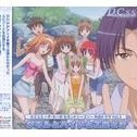 D.C.S.S - Da Capo 2nd Season Gaiden Drama Vol.2