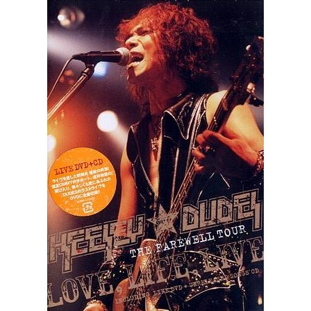 Heesey With Dudes The Farewell Tour Love [DVD+CD]