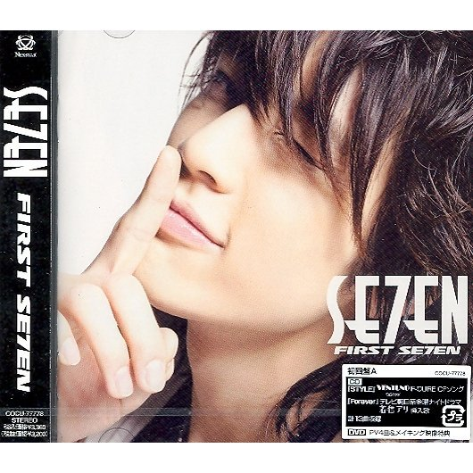 First Se7en [CD+DVD Limited Edition A]